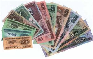 纸币收藏投资新手入门须知:六大纪律十七项注意