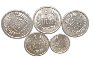 这五枚分币如今身价翻百倍值5万 成钱币收藏圈团宠
