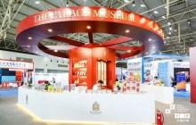 2018中国IP展在北京农业展览馆开幕