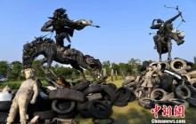 廈門舉辦公共藝術展 用廢棄汽車輪胎創作雕塑