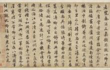 台北故宫展出历代书画 从宋哲宗坐像到御笔名迹