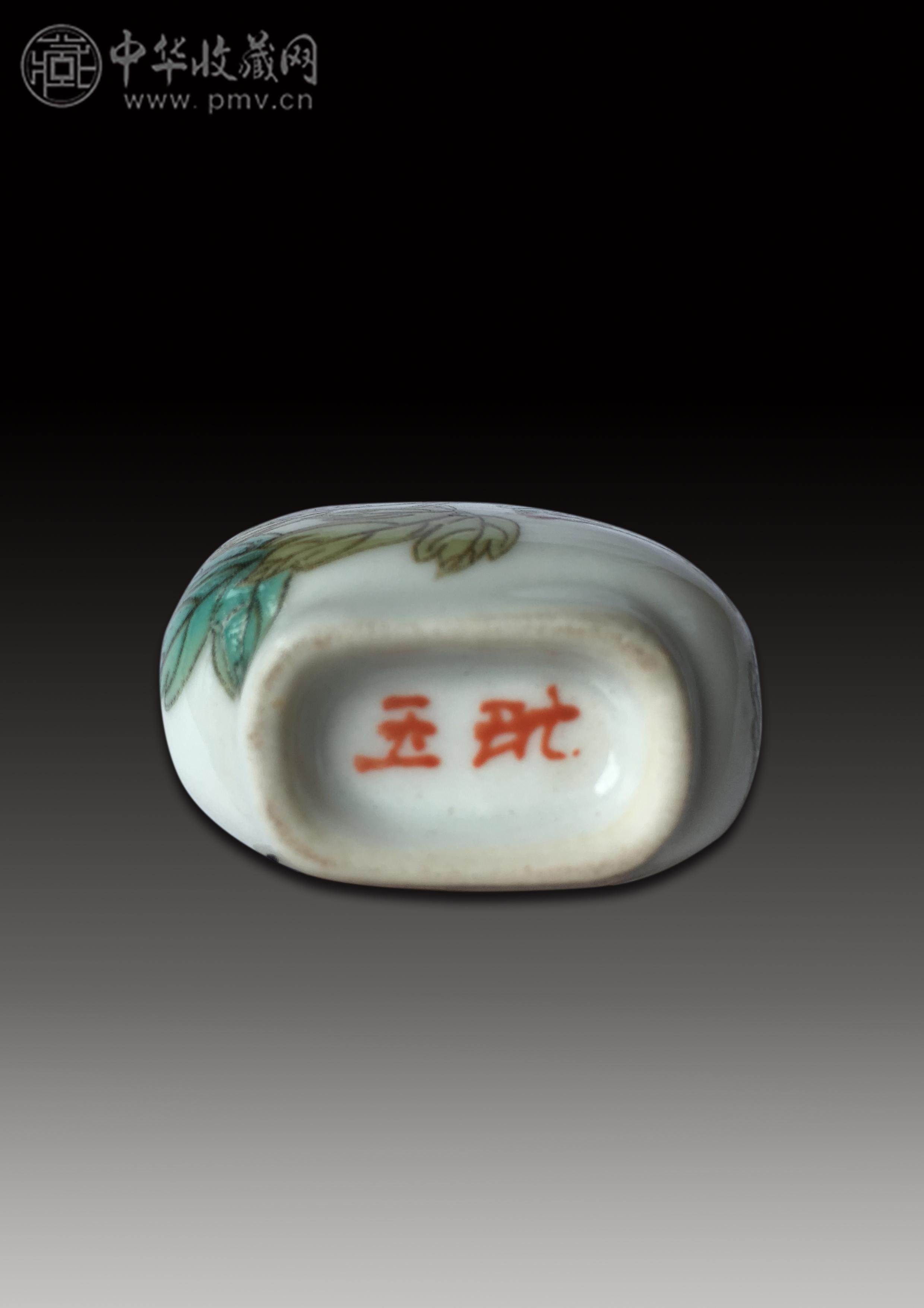 清代  玉玩款 瓷胎画法琅牡丹 鼻烟壶3