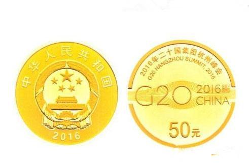 G20金銀幣將發行   收藏價值卻不被看好