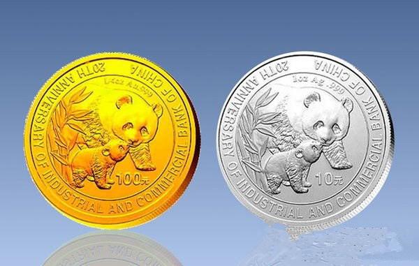 金银币上半年趋势向好  下半年仍需谨慎