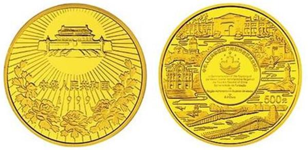 金银币1.jpg