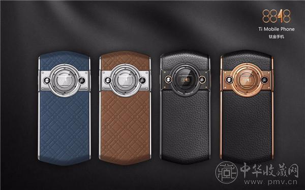故宫推出8848钛金手机 售价19999元
