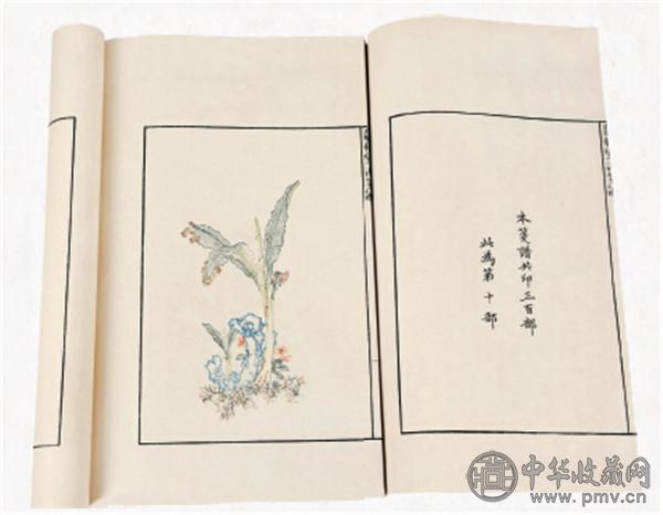 明·吴发祥编印 罗轩变古笺谱.jpg
