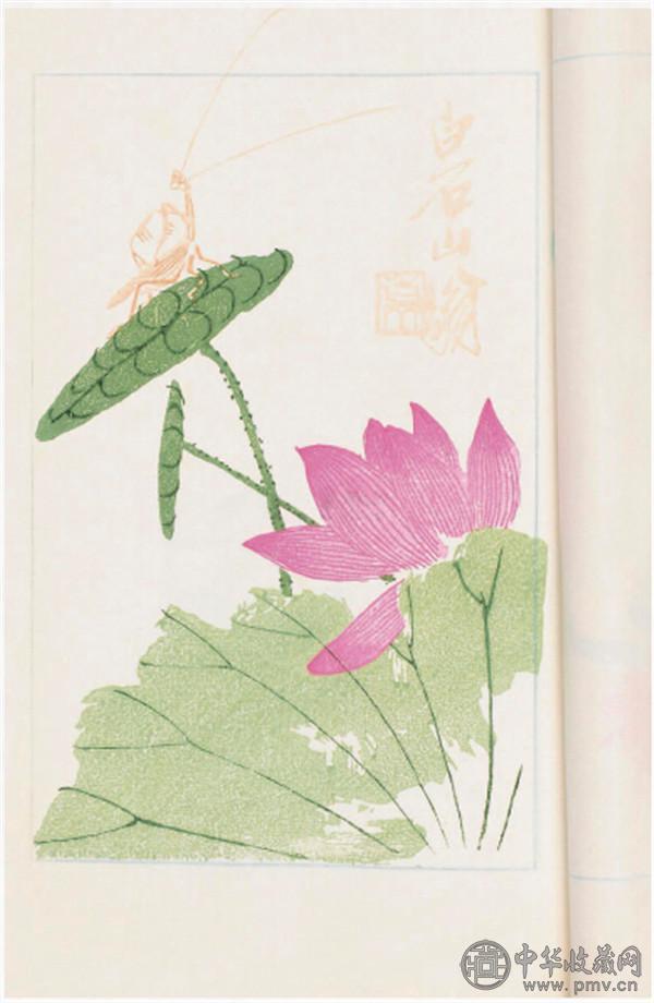 清秘阁木板水印笺纸.jpg