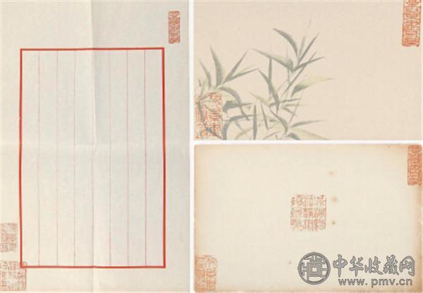 吴湖帆钤印笺纸.jpg