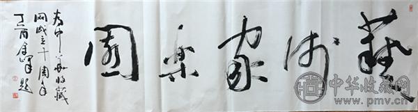 北京著名花鸟画家余峰做客中华收藏网 (1).png