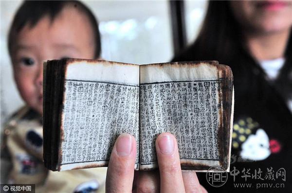 长沙现微型古籍 疑是明清科举作弊用书 (2).jpg