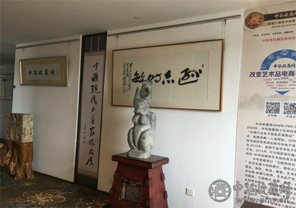 龚经强:如何收藏与投资现当代书画艺术品 (1).png