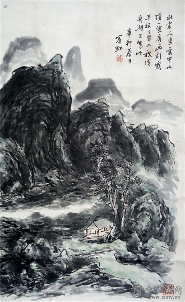 黄宾虹3.png