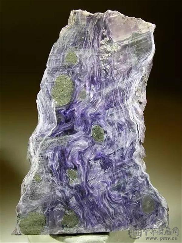 紫龙晶.jpg