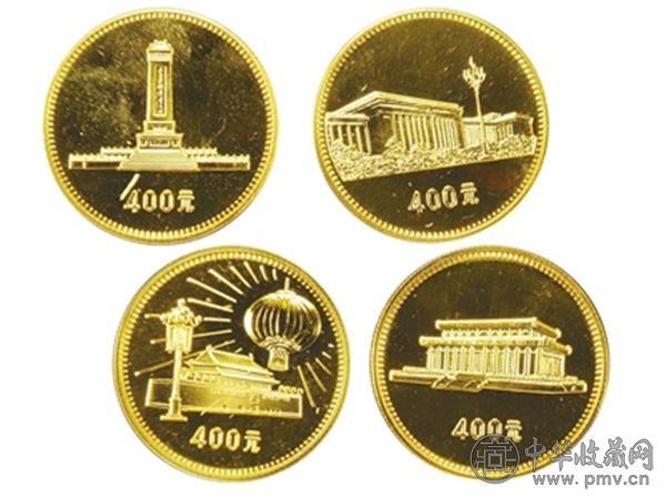 建国30周年纪念金币.jpg