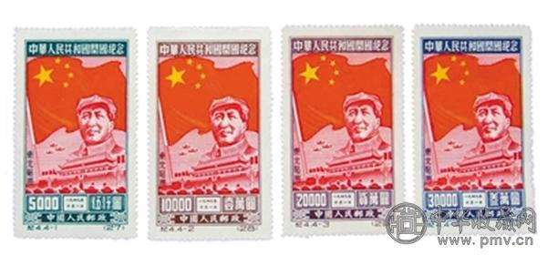 纪4《开国纪念》国庆专题邮票.jpg