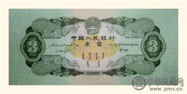 绿三元.jpg