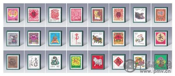 邮票收藏.jpg
