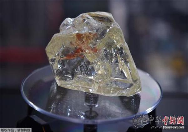 709克拉钻石.jpg