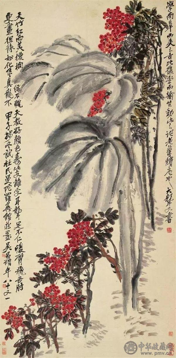 《天竹棕榈立轴》,吴昌硕,西泠印社藏.jpg
