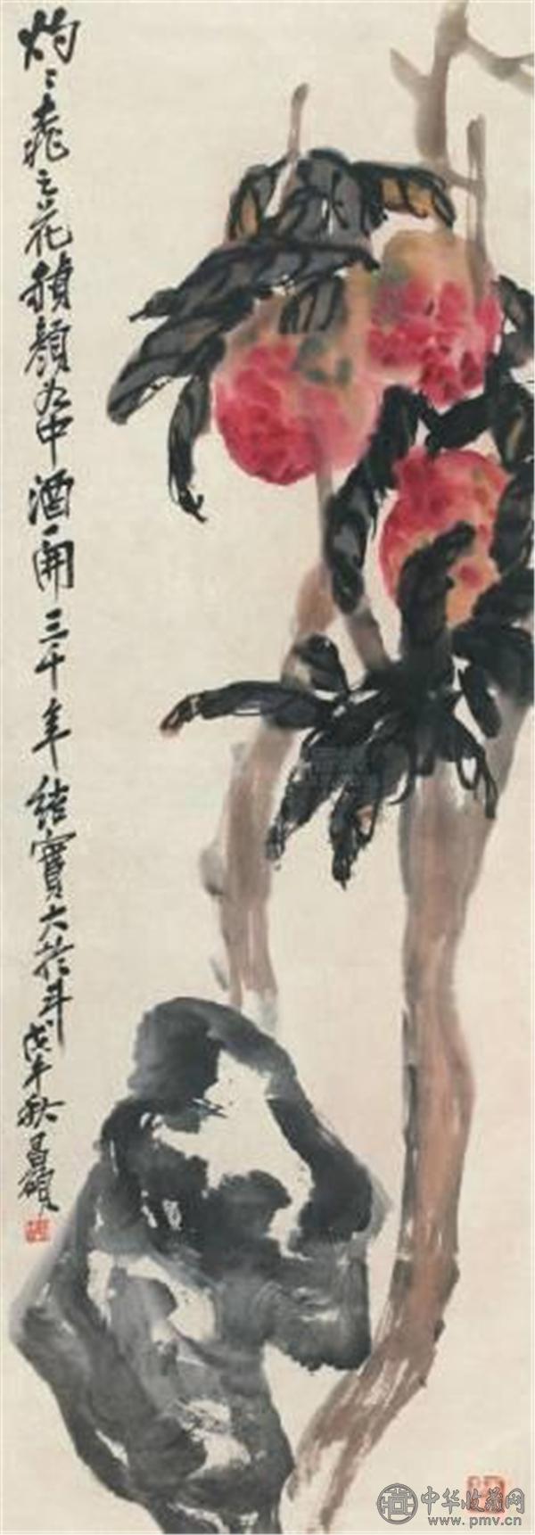 寿桃,立轴纸本,吴昌硕,1918年作.jpg