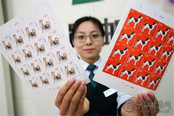 生肖邮票.jpg