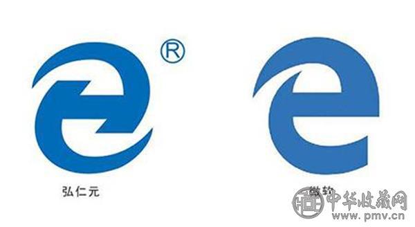 """▲弘仁元商标与微软公司所展示的""""Microsoft Edge""""商标.jpg"""