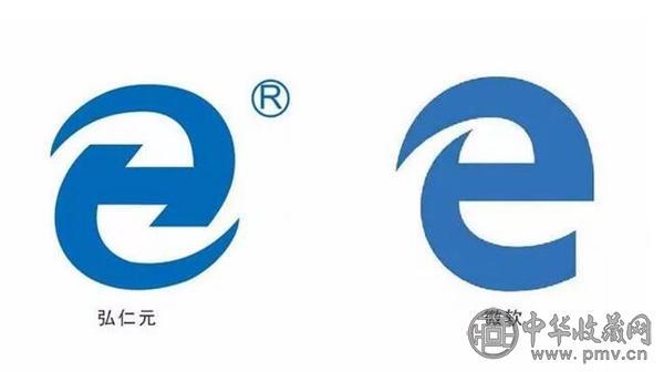 浏览器图标与商标撞脸.jpg