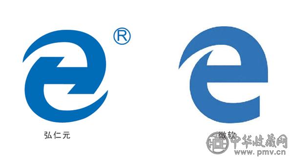 弘仁元公司商标与微软图标.png