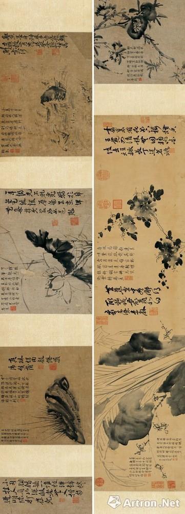 徐渭 《写生卷》 1.27亿元 中国嘉德拍卖