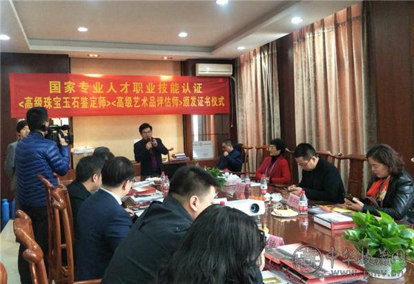 中国包装网、中华收藏网总裁龚经强先生发言.png