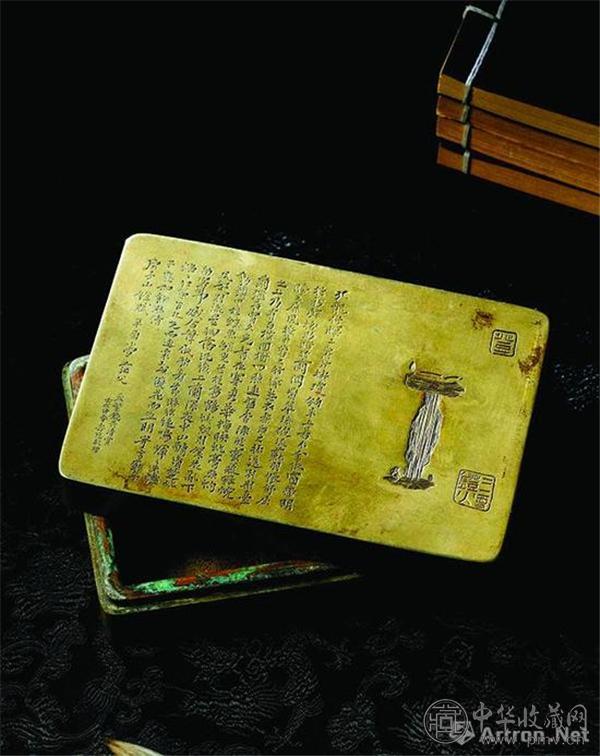 清末民国姚茫父刻铜墨盒,福建东南拍卖成交价9.78万元.jpg