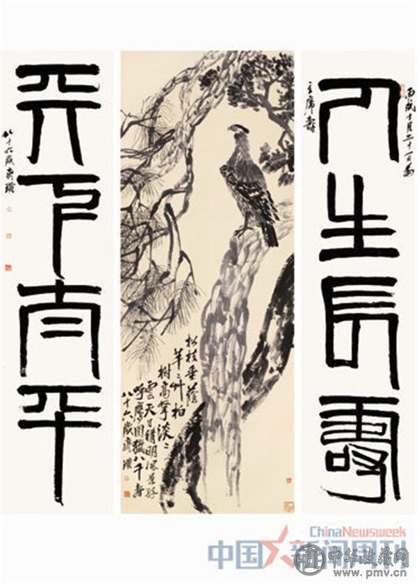 2011年中国嘉德春拍,齐白石《松柏高立图·篆书四言联》以4.255亿元天价成交.png