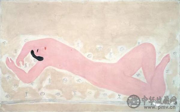 常玉《粉红色裸女卧像》81x129.5cm 布面油彩 1930年代.jpg
