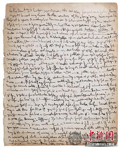 即将上拍的马克思《伦敦笔记》手稿一页.jpg