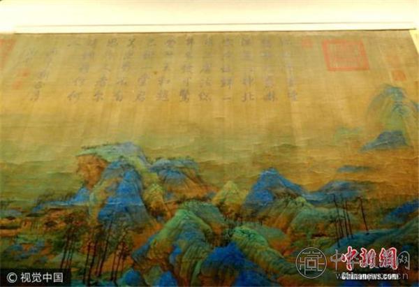 资料图: 王希孟的《千里江山图》 图片来源:视觉中国.jpg