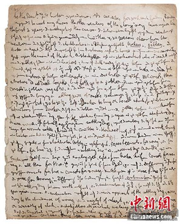 马克思《伦敦笔记》手稿一页.jpg