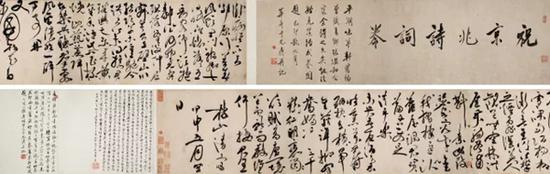 祝枝山 行草诗词卷   水墨纸本 手卷   1524年作   25×197cm   成交价:RMB 41,975,000
