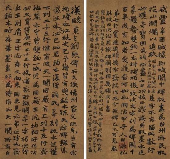 赵之谦考据《刘熊碑》并双钩本(局部)   水墨纸本 册页三本   成交价:RMB 9,200,000