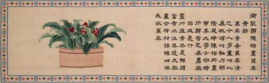 清乾隆缂丝 御制题陈栝画万年青诗并图卷   手卷 39.5×129cm   成交价:RMB 5,290,000