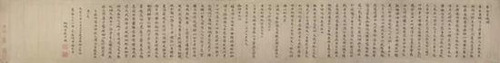 左光斗(1575-1626) 书法   手卷 设色纸本   1608年作   22×174cm   成交价:RMB 2,300,000
