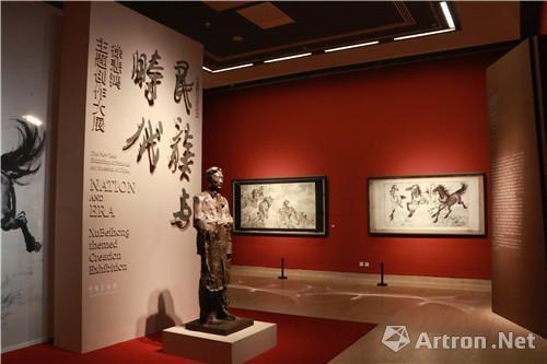 """中国美术馆""""民族与时代——徐悲鸿主题创作大展""""现场"""