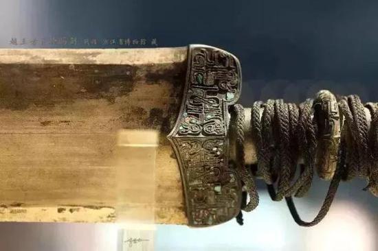 越王者旨於睗剑 浙江省博物馆藏