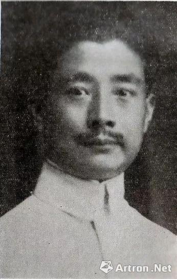 胡若愚(1895-1962)