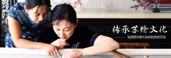 姚惠琴、姚惠芬姐妹在琴芬绣庄刺绣