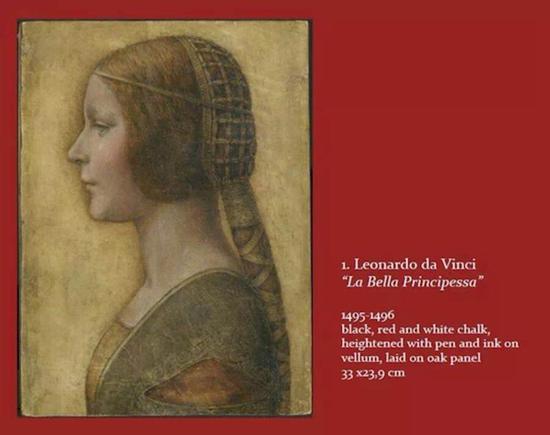 """美丽的公主,来自""""达芬奇与鲁班艺术科学国际大展""""宣传页"""