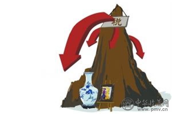 艺术品进口关税.jpg