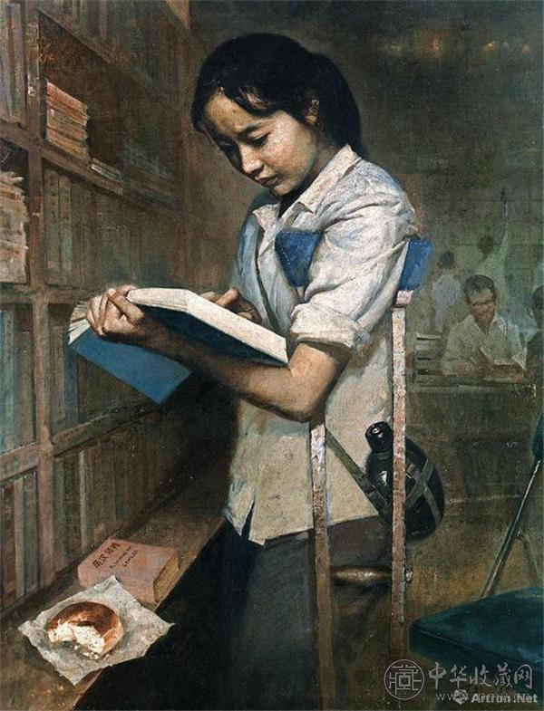 艾轩《有志者》1980年作 布面油画 94.5×74.5cm.jpg