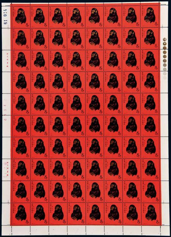 ★ T46庚申年(猴)八十枚全张  成交价:RMB 1,667,500