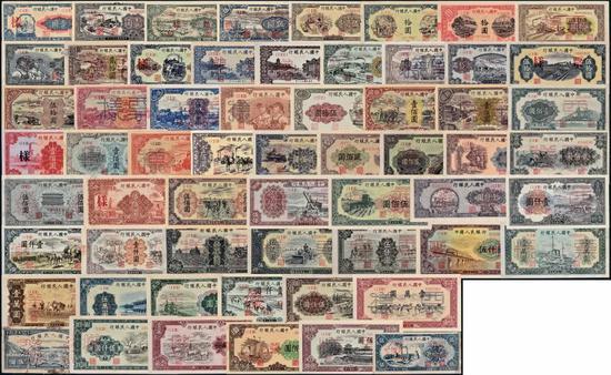 第一版人民币样票全套一组六十种   成交价:RMB 1,380,000 Lot 7015